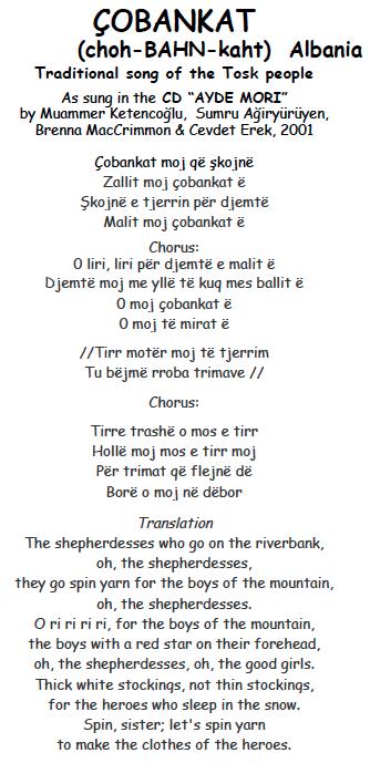 Coban lyr