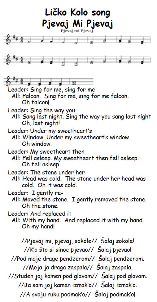 Pjevaj Mi Pjevaj