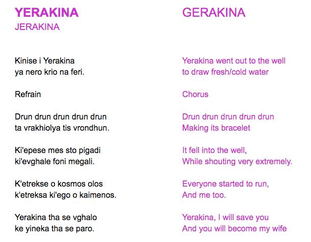 Gerakina 2