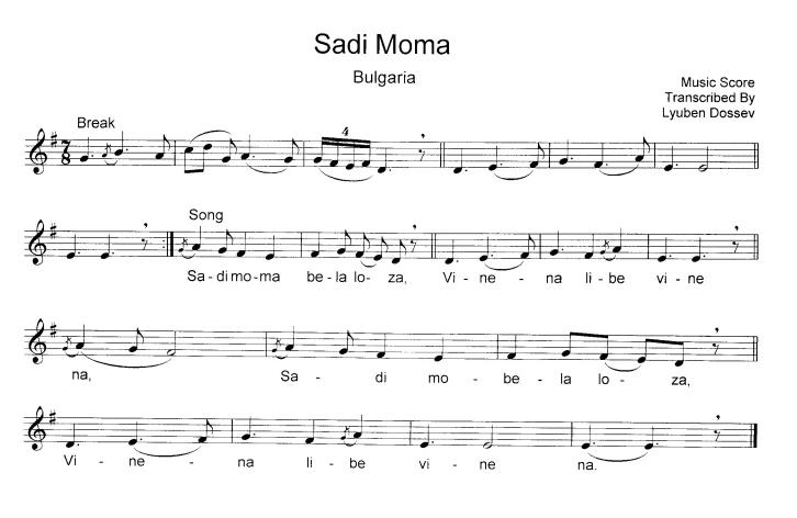 Sadi Moma SM3