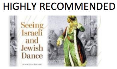 Seeing Israeli
