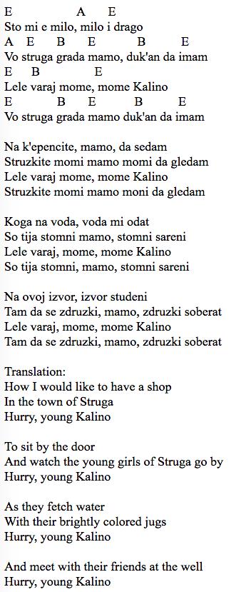 Sto Mi Lyrics