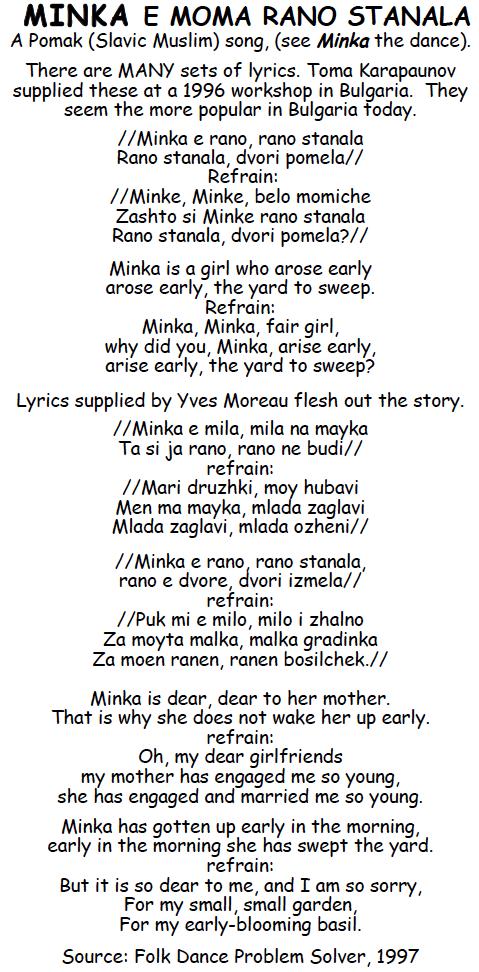 Minka lyrics