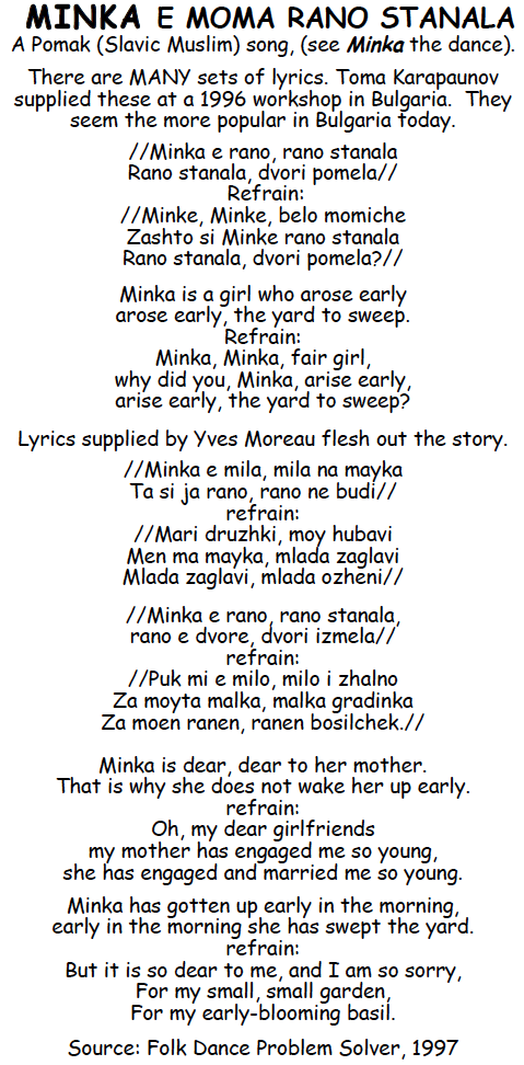 Minka lyrics